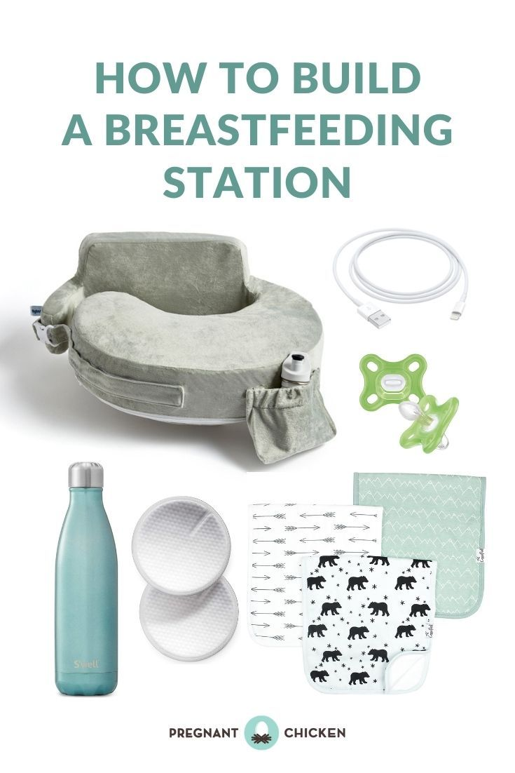 How to Build a Portable Breastfeeding Station