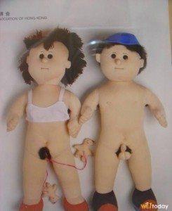 birthing doll couple